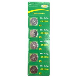 LITHIUM BATTERY 5 PACK